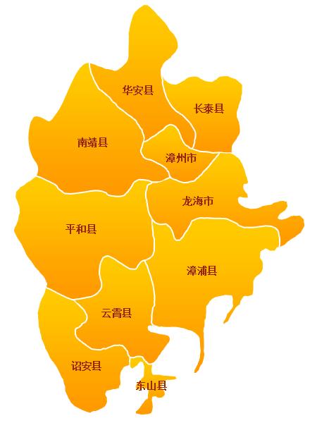 漳州市地图导航
